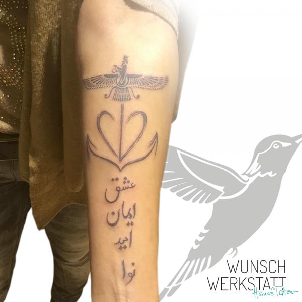 Hanas Tattoo Wunschwerkstatt Unterarm Schriftzeichen